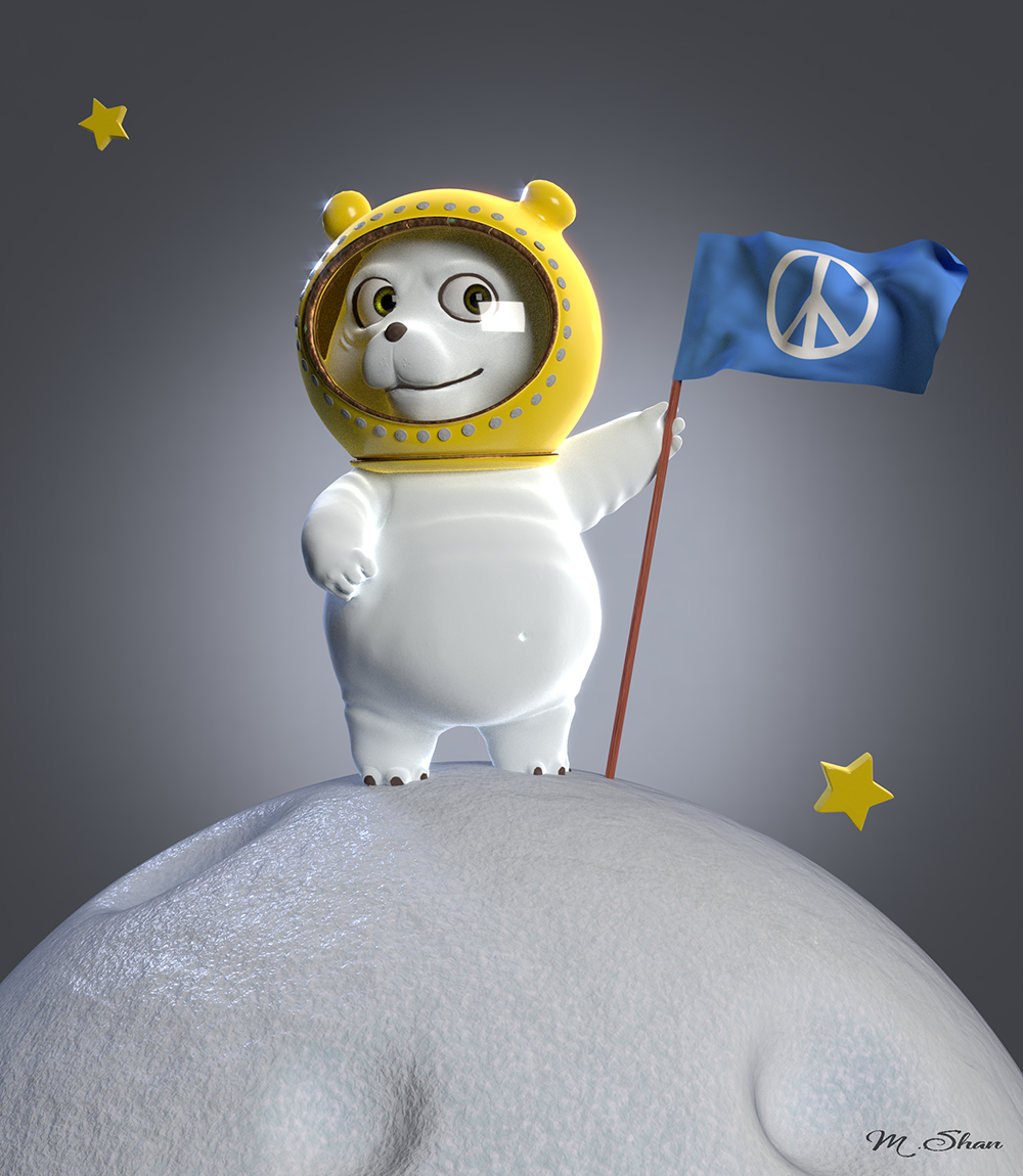 Space Bear for the Peace