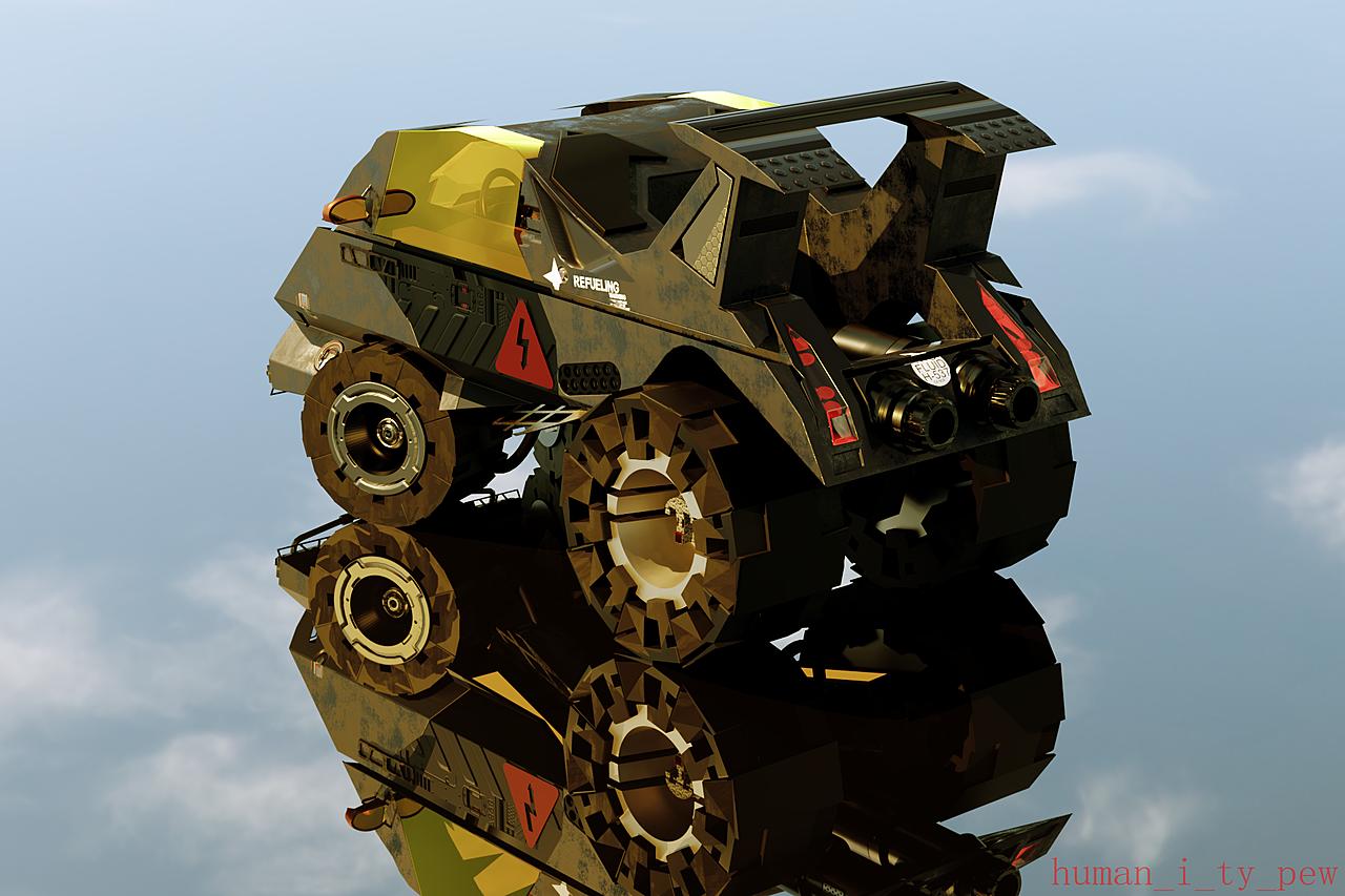 Concept vehicle